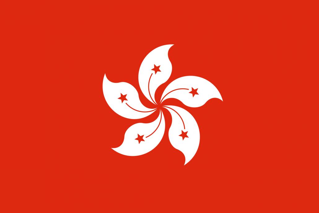 BPE Hong Kong
