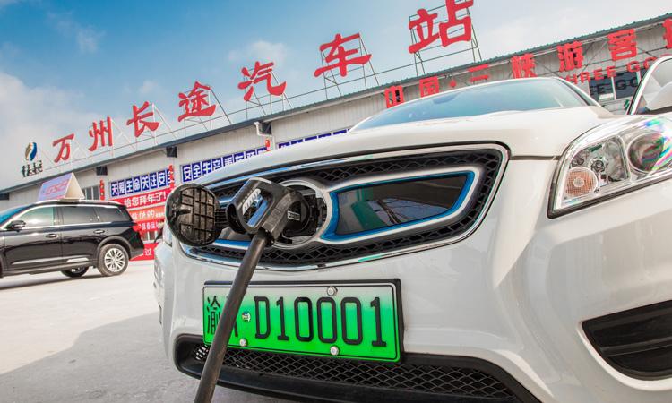 China EV Vehicle